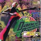 中古CDアルバム ダンスダンスレボリューション2ndMIX オリジナルサウンドトラック