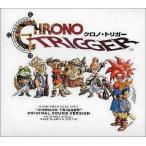 中古アニメ系CD クロノ・トリガー オリジナル・サウンド・ヴァージョン