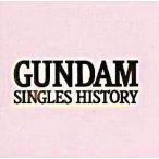 ├ц╕┼еве╦ес╖╧CD GUNDAM SINGLES HISTORY