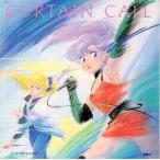 中古CDアルバム 魔法の天使クリィミーマミ SONG BOOK カーテンコール