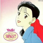 ���CD����� YAWARA! SONGS!