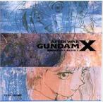 中古CDアルバム 機動新世紀ガンダムX SIDE1