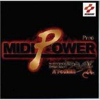 中古アニメ系CD MIDI POWER Pro6 / 悪魔城ドラキュラX〜月下の夜想曲〜