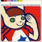 中古アニメ系CD pop'n music2 オリジナルサウンドトラック
