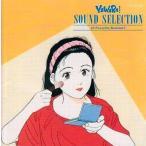 中古CDアルバム YAWARA! 各場面サウンドセレクション!!