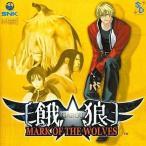 中古アニメ系CD 餓狼 MARK OF THE WOLVES