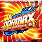 中古CDアルバム ダンス・ダンス・レボリューションMAX オリジナル・サウンドトラック