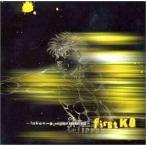 中古アニメ系CD first KO〜「はじめの一歩」オリジナルサウンドトラック〜