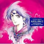 中古CDアルバム アルスラーン戦記2 オリジナルサウンドトラック