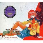 中古アニメ系CD ドラマCD VOL.5 クォヴァディス ブルトコッホの暗雲
