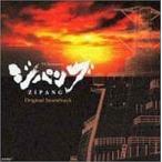 中古CDアルバム ジパング オリジナルサウンドトラック