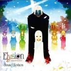 中古アニメ系CD Sound Horizon/Elysion〜楽園幻想物語組曲〜