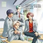 中古アニメ系CD ときめきメモリアル Girl's Side 2nd Kiss 短編ドラマ集「Seaside Sketches」