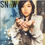 中古アニメ系CD SNoW/逆さまの蝶 アニメ「地獄少女」オープニング・テーマ
