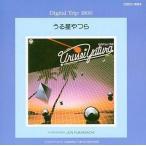 中古アニメ系CD Digital Trip 1800 うる星やつら