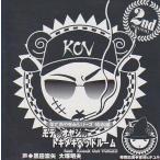 中古アニメ系CD 羊でおやすみシリーズ特別編「モテるオヤジのトキメキベッドルームfeat Knock Out VOICE」