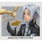 ��ť��˥��CD D.Gray-man COMPLETE BEST[DVD��]