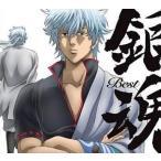 中古アニメ系CD 銀魂BEST