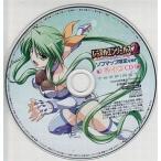 中古アニメ系CD レッスルエンジェルス2 サバイバー ソフマップ限定ver.ボイスCD