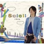 ��ť��˥��CD ���ͳ / Soleil [DVD�չ����]