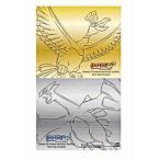 中古アニメ系CD ニンテンドーDS ポケモン ハートゴールド&ソウルシルバー ミュージック・スーパーコンプリート