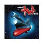 中古アニメ系CD 宇宙戦艦ヤマト復活篇オリジナルサウンドトラック