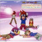 中古アニメ系CD DIGIMON HISTORY 1999-2006 All The Best