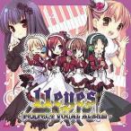 中古アニメ系CD 11eyes -PERFECT VOCAL ALBUM-