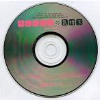 中古アニメ系CD テレビくんの気持ち おしゃべりCD