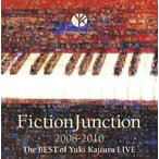 中古アニメ系CD 梶浦由記 / FictionJunction 2008-2010 The BEST of Yuki Kajiura LIV