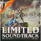 中古アニメ系CD 斬撃のREGINLEIV LIMITED SOUNDTRACK -神話の旋律-
