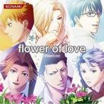 中古アニメ系CD PRIMROSE/flower of love ゲーム「ときめきメモリアル Girl's Side 3rd Story」テ