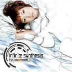 ��ť��˥��CD fripSide / infinite synthesis[DVD�ո�����]