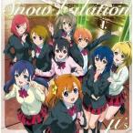中古アニメ系CD ラブライブ! / Snow halation[DVD付]