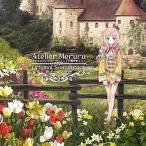 中古アニメ系CD メルルのアトリエ〜アーランドの錬金術士3 オリジナルサウンドトラック