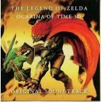 中古アニメ系CD THE LEGEND OF ZELDA OCARINA OF TIME 3D ORIGINAL SOUNDTRACK