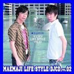 中古アニメ系CD マエマジ LIFE STYLE2[豪華盤]
