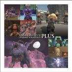 中古アニメ系CD FINAL FANTASY XI Original Soundtrack -PLUS-