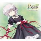 中古アニメ系CD Rewrite Original SondTrack