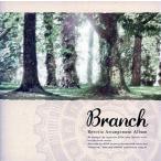 中古アニメ系CD Branch Rewrite Arrangement Album