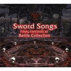 中古アニメ系CD Sword Songs FINAL FANTASY XI Battle Collections