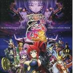 中古アニメ系CD CR戦国乙女3 〜乱〜 オリジナルサウンドトラック