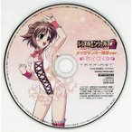 中古アニメ系CD レッスルエンジェルス2 サバイバー メッセサンオー限定ver.ボイスCD