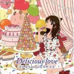 中古アニメ系CD 達見恵 featured by 佐野宏晃  /  Delicious love
