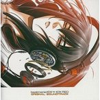 中古アニメ系CD beatmania2 DX11-2DX RED ORIGINAL SOUNDTRACK (状態:ジャケットサイズカレンダー欠品)