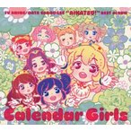 中古アニメ系CD データカードダス 「アイカツ!」 ベストアルバム 「Calendar Girls」