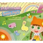 Yahoo!駿河屋ヤフー店中古アニメ系CD pop'n music Sunny Park original soundtrack vol.2[コナミスタイル盤]