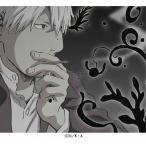 中古アニメ系CD TVアニメ「蟲師 続章」 オリジナルサウンドトラック「蟲音(むしのね) 続」