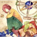中古アニメ系CD ゆう十 / utopia[初回生産限定盤]