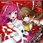 中古アニメ系CD SOUND VOLTEX ULTIMATE TRACKS -東方紅魔郷REMIX-